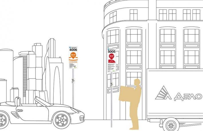 Студия Лебедева разработала дизайн щитов для парковок