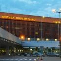 На подъездах к Шереметьево появятся стоянки с онлайн-расписанием