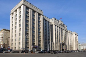 Здания Госдумы и Совета федерации могут снести