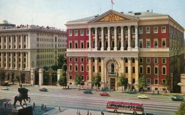 Моссовет. Последний созыв. 1990-1993 г.г.