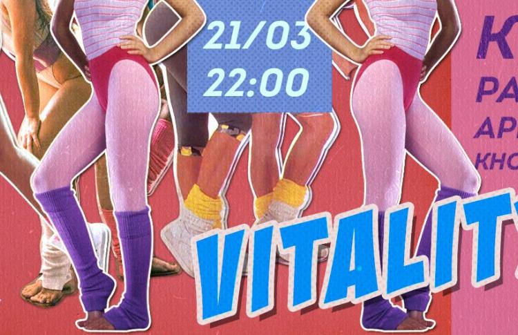 Vitality: Козак, Парфенова, Ходорченков, April & Lesley