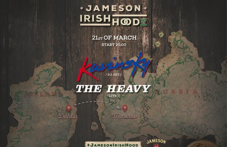 The Heavy + Kavinsky
