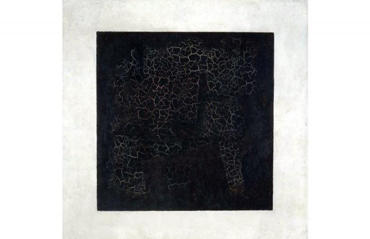 Казимир Малевич «Черный супрематический квадрат» (1915)