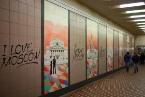 Метрополитен расписал переход на Лубянке цветными граффити