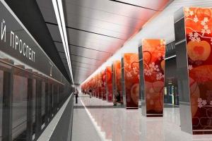 Началось строительство станции «Мичуринский проспект»