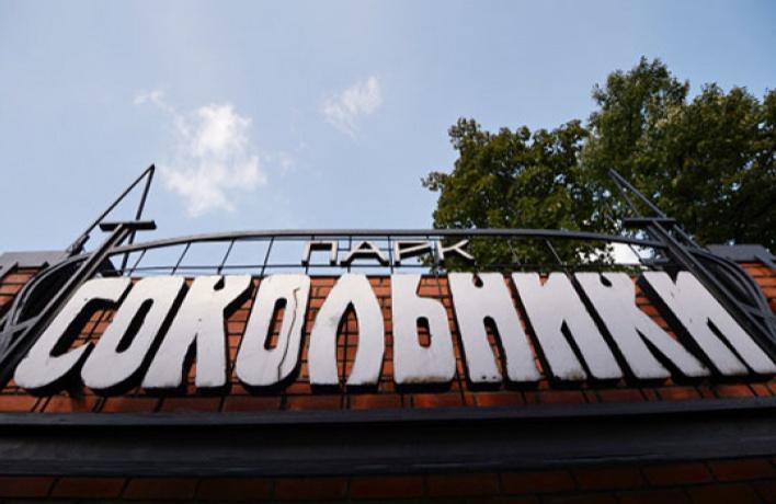 В Сокольниках восстановили летний кинотеатр