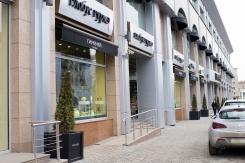 В торговом центре «Гименей» скоро появится мультибренд «Фанфан»