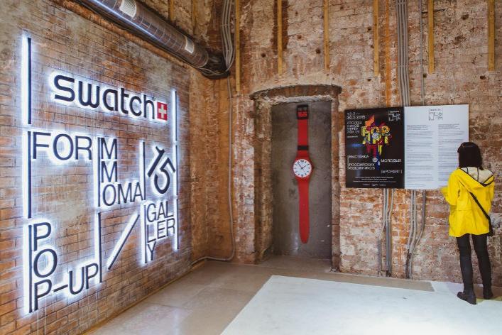 Вход через часовую лавку: выставка #STREETART в Столешниковом