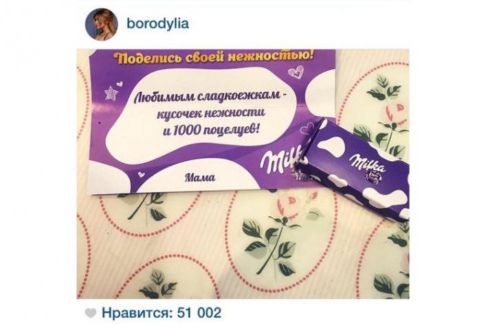 Ирина Дубцова, Ксения Бородина и Равшана Куркова в проекте Milka «Поделись своей нежностью!»