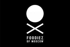 В парке «Красная Пресня» пройдет фестиваль Foodiez of Moscow