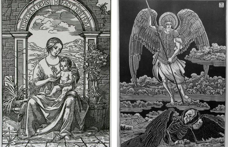 Библейские образы