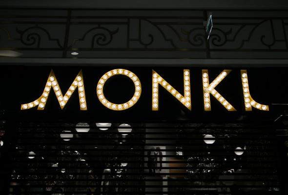 Monki  - Фото №0