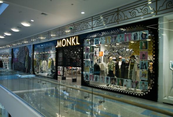 Monki  - Фото №1