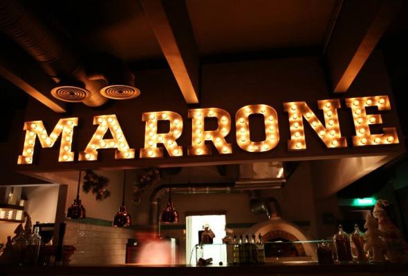 марроне - Фото №2