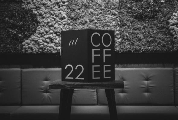 Coffee 22 - Фото №0