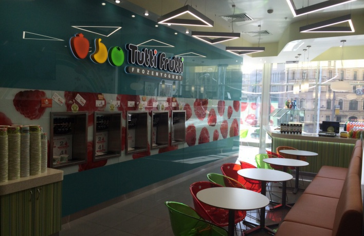 В «мир детства» вместе с Tutti Frutti Frozen Yogurt