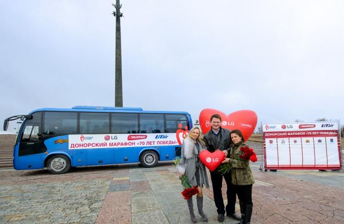 Донорский марафон «70 лет Победы»: серия донорских акций в 5 городах России с 10 по 28 апреля
