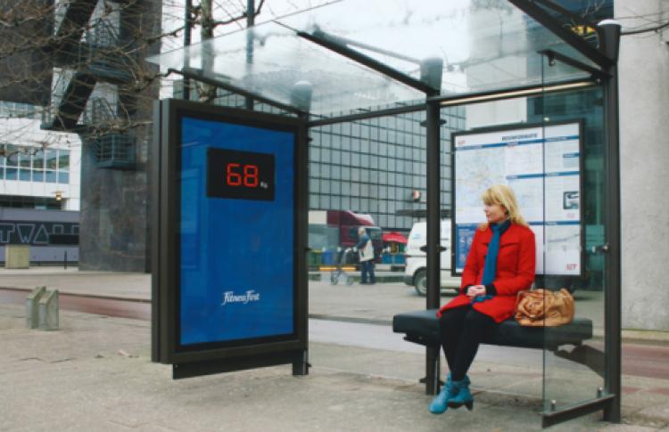 Скамейки-весы появятся в московских парках