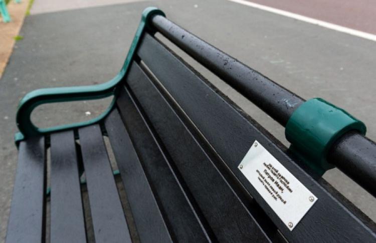 В Парке Горького установят лавочки с воспоминаниями
