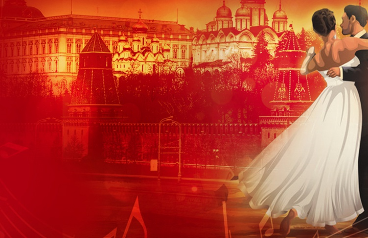 Романтический вечер в Кремлевском Дворце