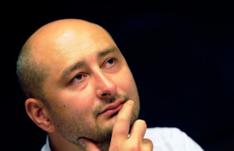 Встреча с журналистом Аркадием Бабченко
