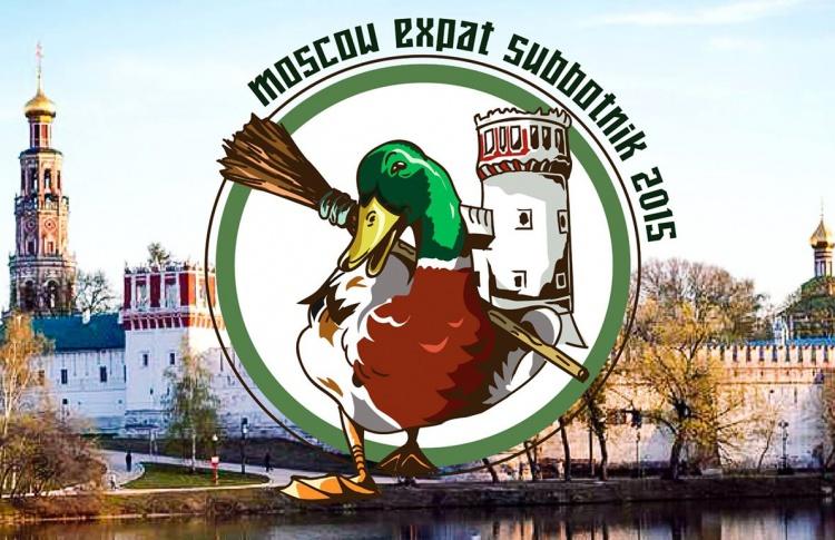 Moscow Expat Subbotnik 2015