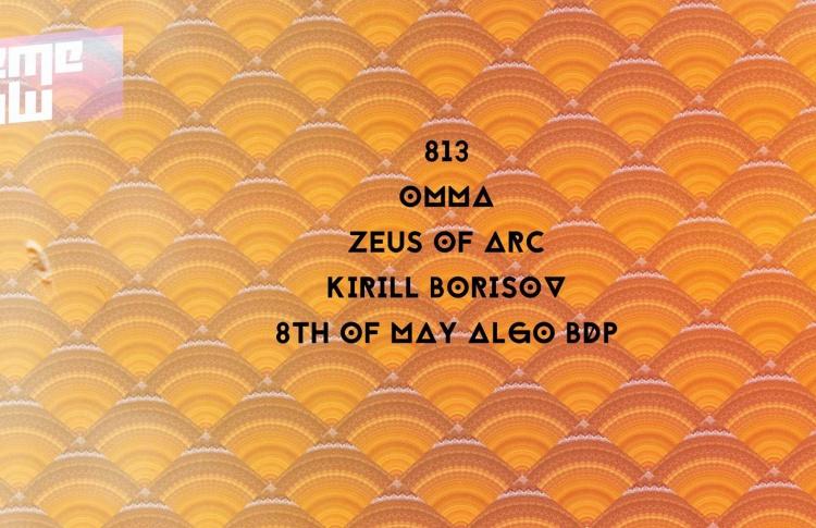 SUPREME FLOW W/ 813, OMMA, ZEUS OF ARC, K.BORISOV