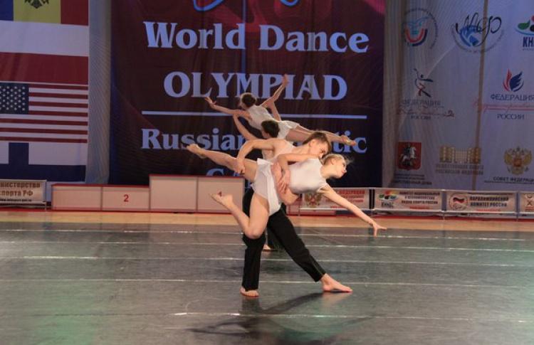 XII Всемирная танцевальная Олимпиада