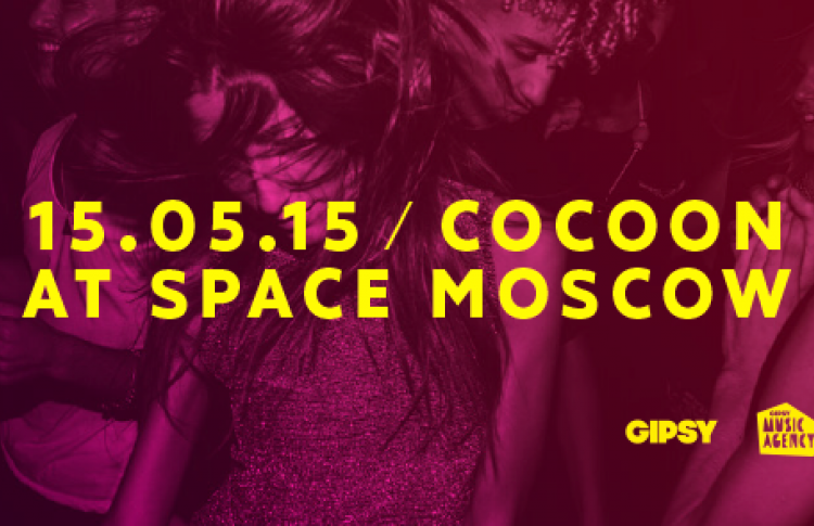 COCOON MOSCOW AT SPACE