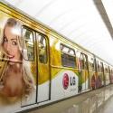 В метро появятся девять рекламных поездов