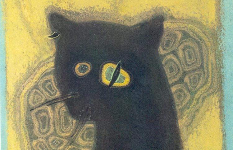 Берегите старого кота