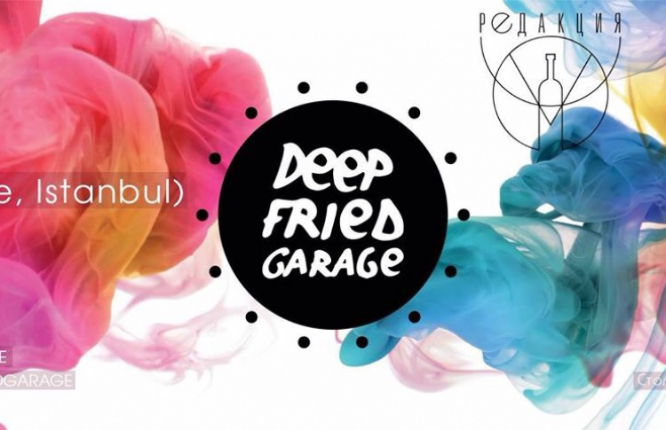 Суббота в Редакции: Deep Fried Garage: Bala, Yeat, Aray, Anya Ample