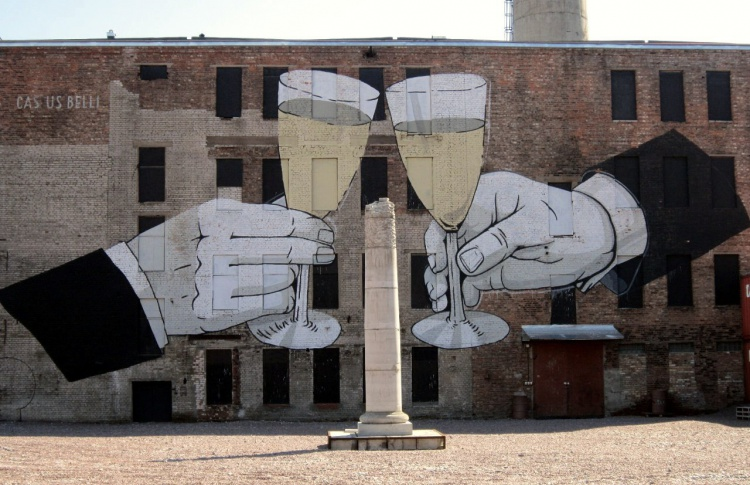 Экскурсия в Музей уличного искусства