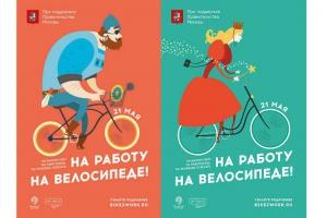 Велосипедистам будут делать скидки и дарить подарки