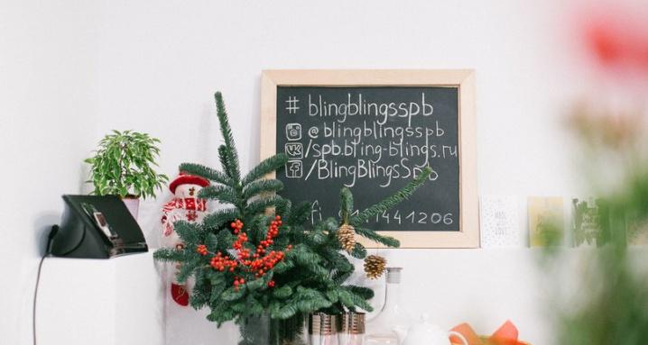 Bling-Blings