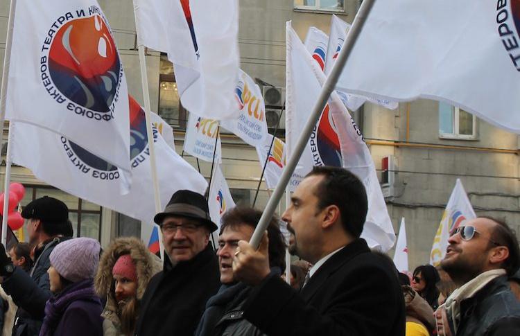 В Парке Горького пройдет акция протеста актеров
