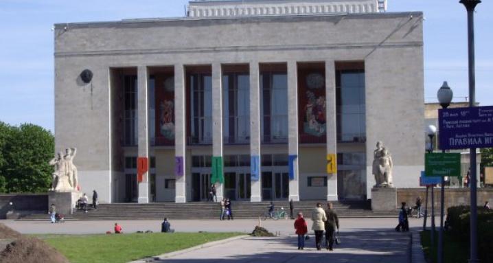 Театр юных зрителей (ТЮЗ им. А. А. Брянцева)