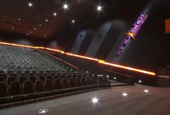 KinoStar De Lux в Теплом Стане - Фото №4