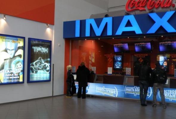 KinoStar De Lux в Теплом Стане - Фото №0
