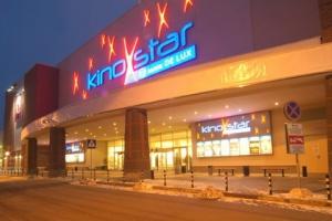 KinoStar De Lux в ТЦ МЕГА Химки