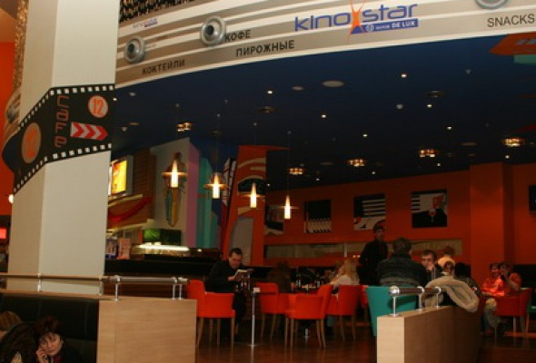 KinoStar De Lux в ТЦ МЕГА Химки - Фото №2