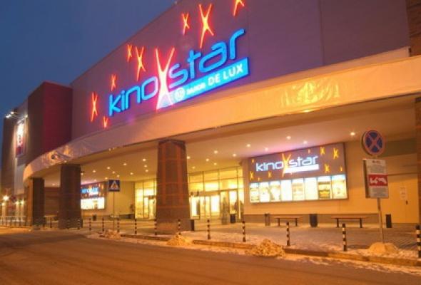 KinoStar De Lux в ТЦ МЕГА Химки - Фото №1
