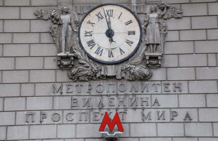 Вестибюль «Проспекта Мира» Кольцевой ветки закрывают на год
