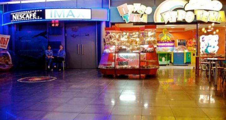 Nescafe IMAX