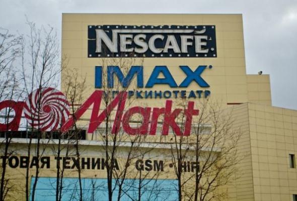 Nescafe IMAX - Фото №5