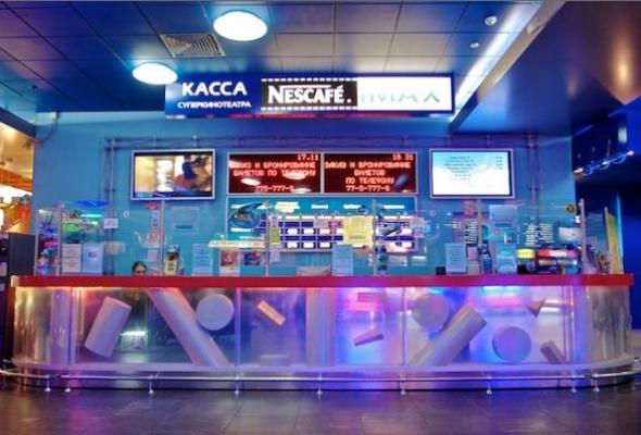 Nescafe IMAX - Фото №3