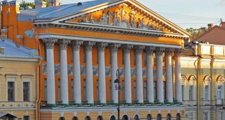Государственный музей истории Санкт-Петербурга, Особняк Румянцева