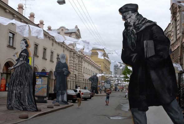 День Достоевского - Фото №2