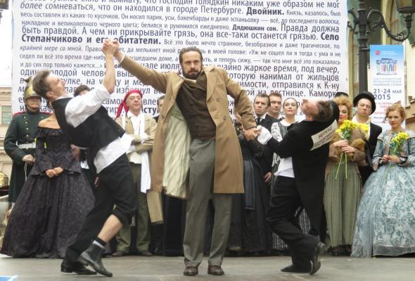 День Достоевского - Фото №0