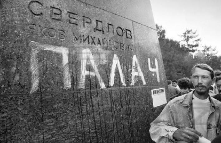 5 улиц в Москве, которые надо переназвать